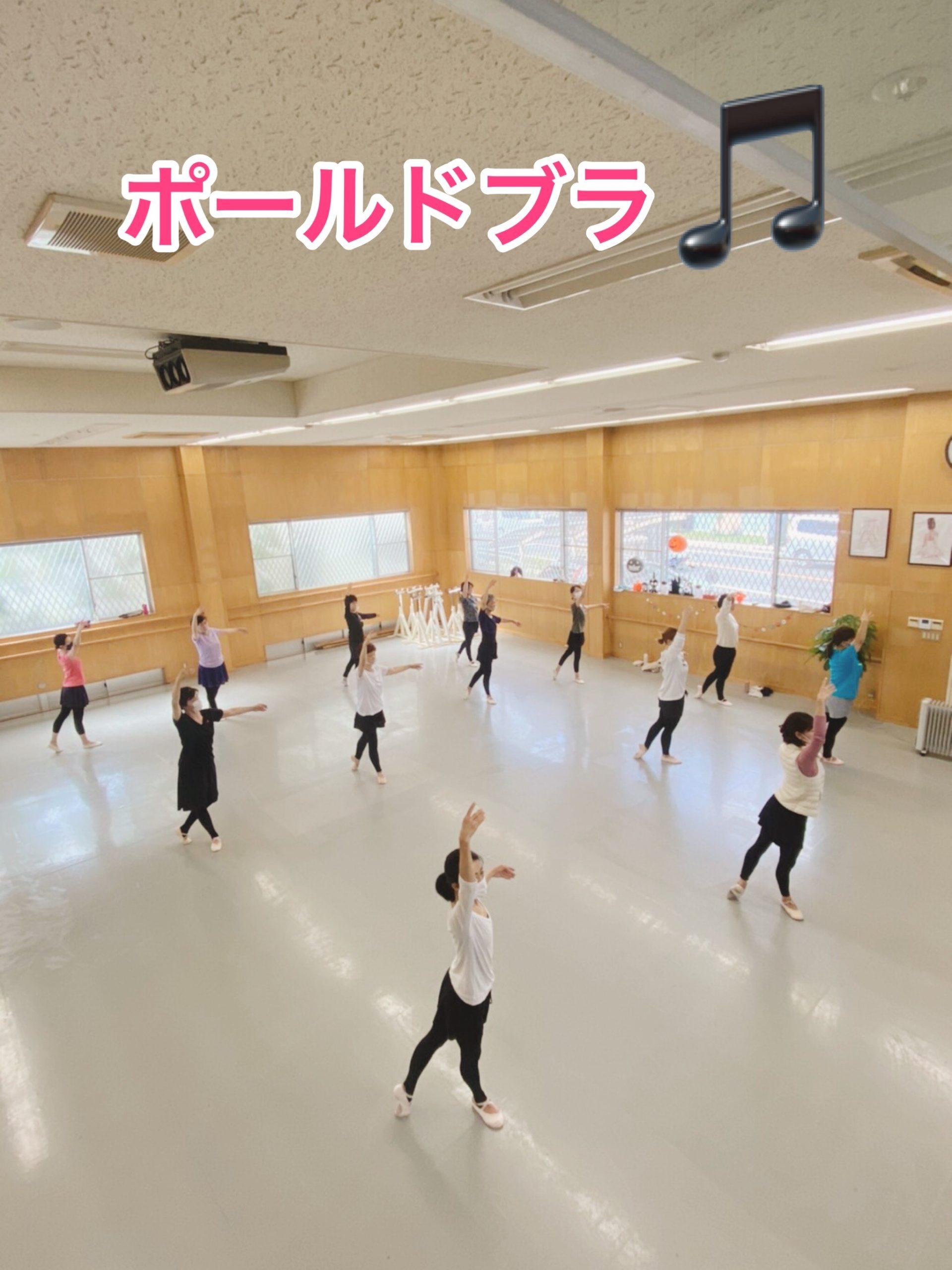 日曜日バレエストレッチクラス♪